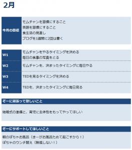 2014-02-07_210711